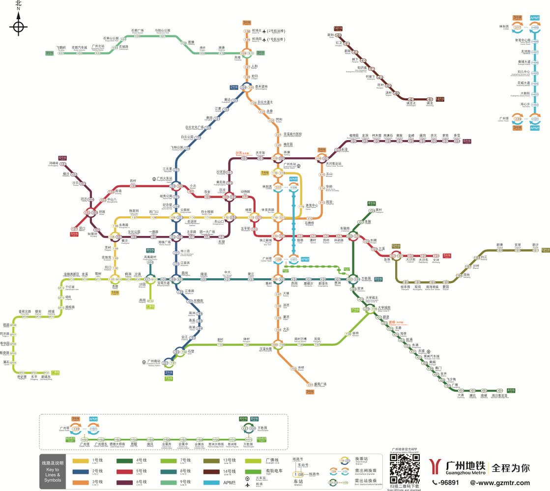 Guangzhou Subway Map 2017.Guangzhou Metro